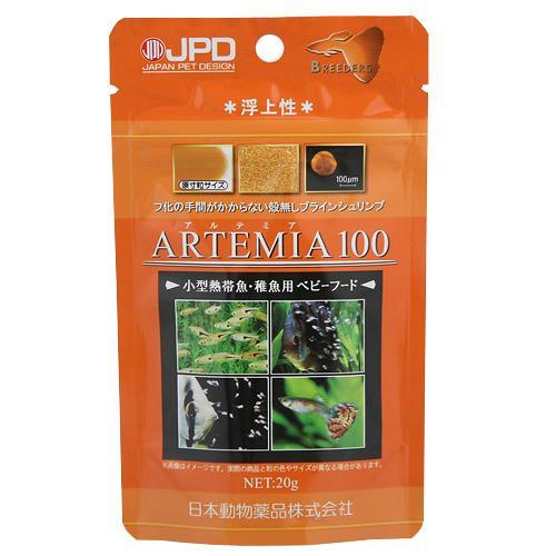 日本動物薬品 ニチドウ 殻無ブラインシュリンプ アルテミア100 20g 関東当日便