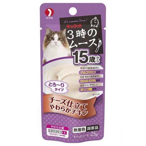 消費期限 割り引き 2023 贈呈 02 03 3時のムース 15歳から チーズ仕立て 関東当日便 キャットフード 超高齢猫用 25g 3袋