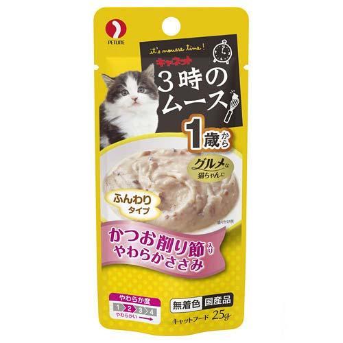消費期限 2023 03 30 3時のムース 1歳から 3袋 関東当日便 25g 買収 成猫用 特価キャンペーン かつお削り節入りやわらかささみ キャットフード