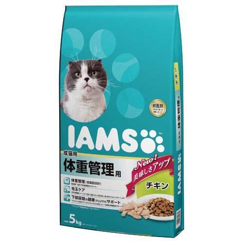 アイムス 成猫用 体重管理用 チキン 5kg 2袋入り キャットフード 正規品 IAMS 沖縄別途送料 関東当日便