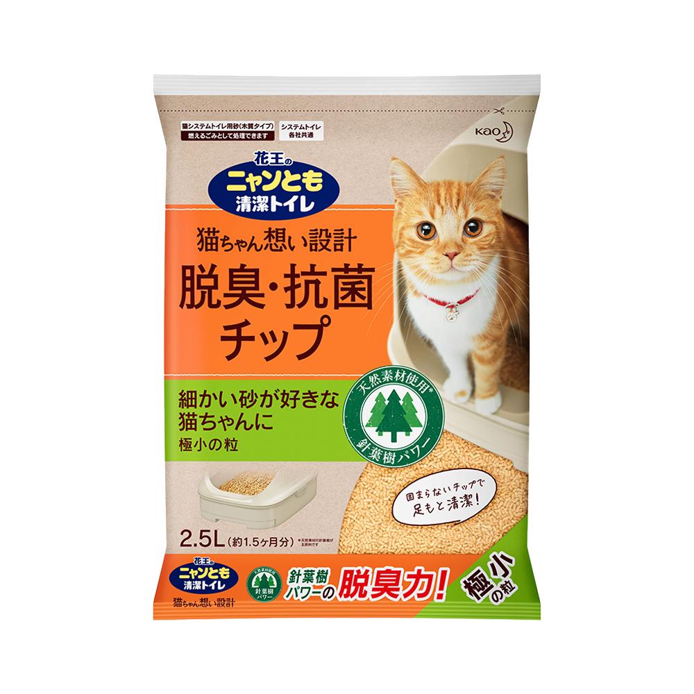 猫砂 ニャンとも清潔トイレ 脱臭・抗菌チップ 極小の粒 2.5L 3袋入 【nyankittm13】 お一人様5点限り 関東当日便