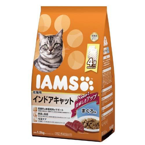 アイムス 成猫用 インドアキャット まぐろ味 1.5kg 1箱6袋入り 沖縄別途送料 関東当日便