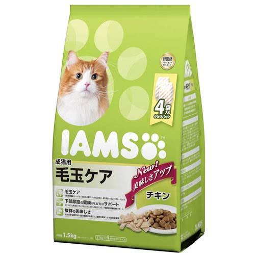 アイムス 成猫用 毛玉ケア チキン 1.5kg 6袋入り 沖縄別途送料 関東当日便