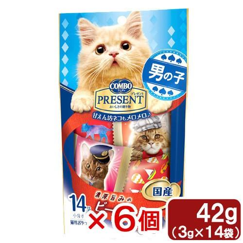 コンボ プレゼント 男の子 濃厚旨みのビーフ味 42g(3g×14袋) 6個入り【HLS_DU】 関東当日便