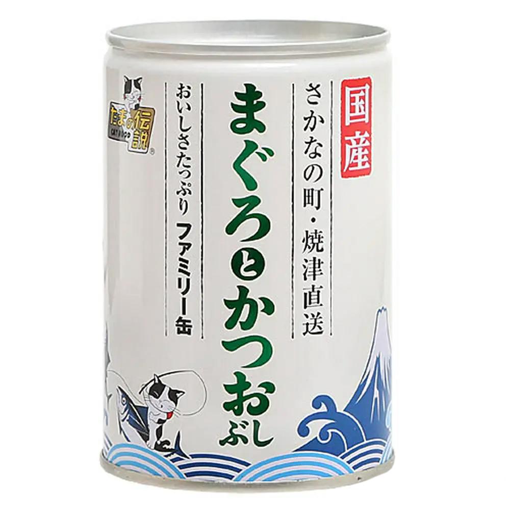 消費期限 低価格化 2024 01 18 STIサンヨー たまの伝説 まぐろとかつおぶし 高品質 国産 キャットフード 405g 三洋食品 ファミリー缶 関東当日便