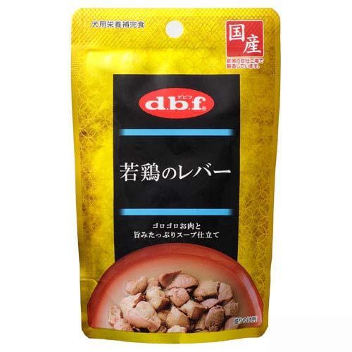 デビフ 若鶏のレバー 100g 1箱48袋 沖縄別途送料【HLS_DU】 関東当日便