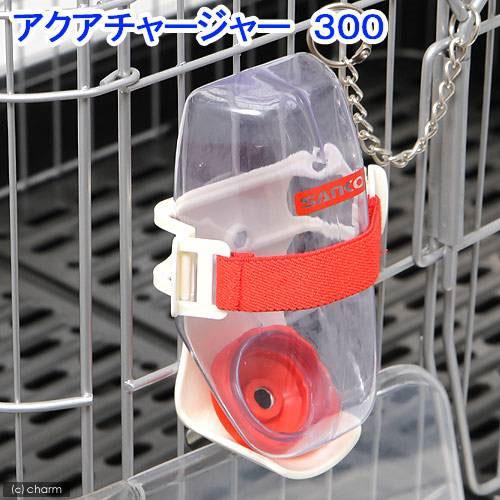 小動物の水分補給セット(アクアコール 5個セット + アクアチャージャー300) 関東当日便