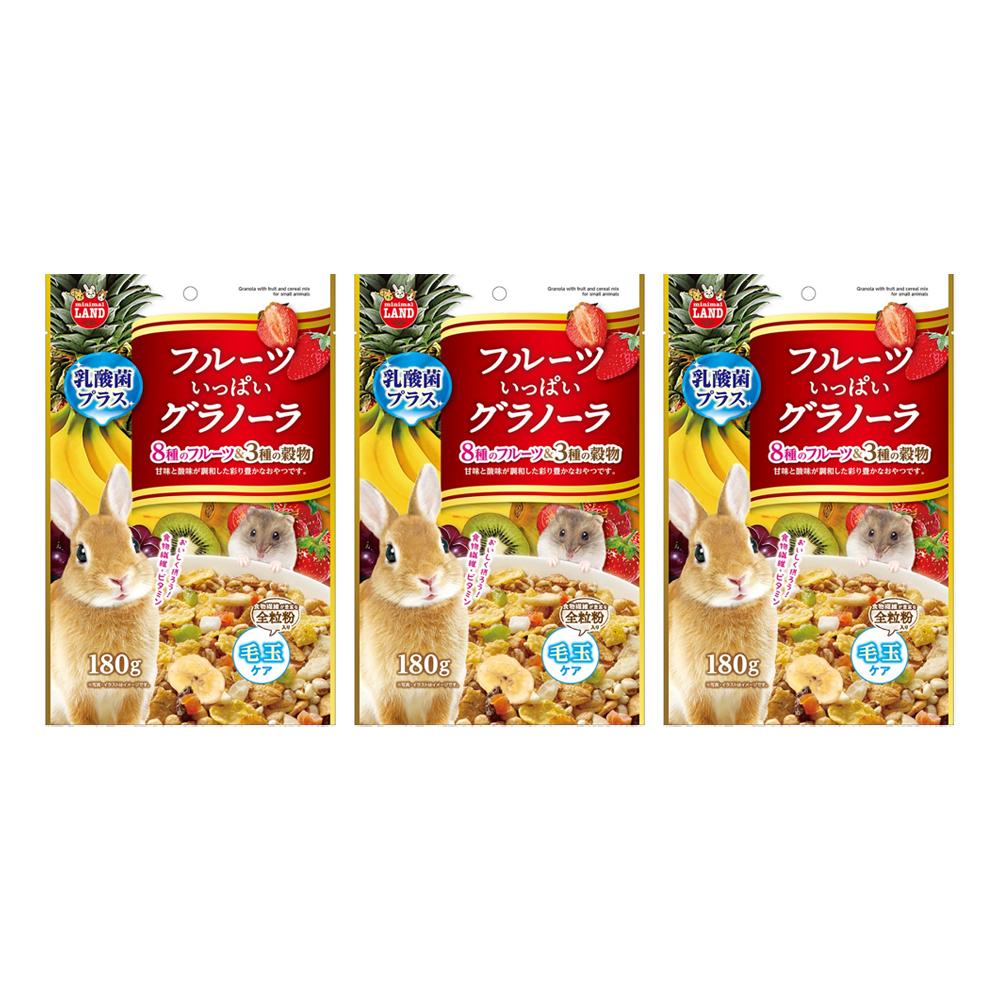 消費期限 2023 06 30 倉庫 マルカン 新作販売 関東当日便 フルーツいっぱいグラノーラ 3袋 180g
