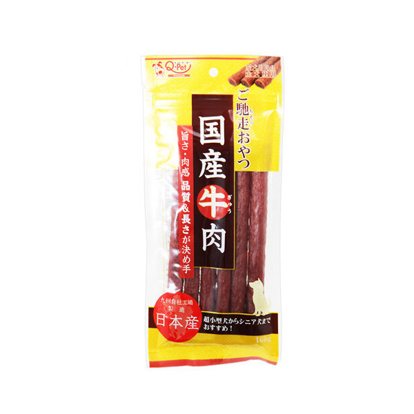 九州ペット ご馳走おやつ 国産牛肉 160g 関東当日便