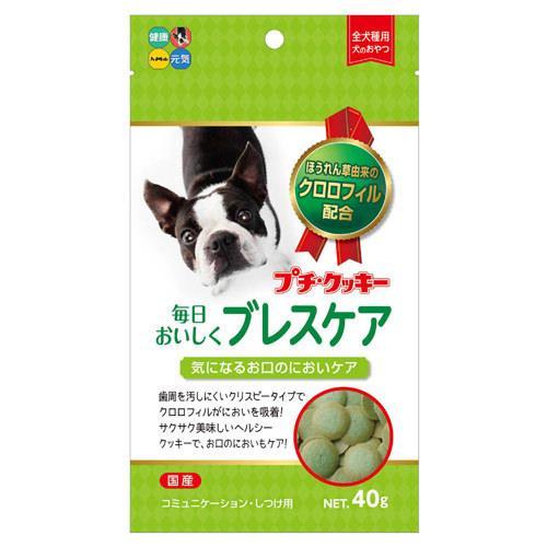 消費期限 2022/09/30  ハイペット プチ・クッキー ブレスケア 40g 国産 犬用 おやつ 関東当日便