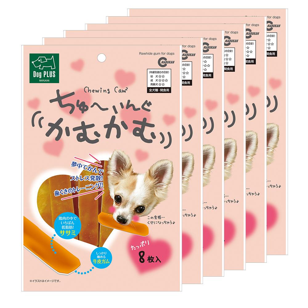 消費期限 2022/12/31  マルカン ちゅーいんぐかむかむ 8枚入 6袋入り 関東当日便