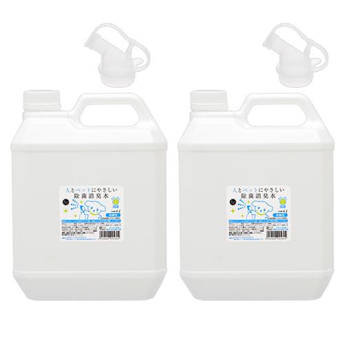 消費期限 2021 12 05 訳あり商品 そのまま使える次亜塩素酸 4L×2本 新品未使用 業務用 人とペットにやさしい除菌消臭水 弱酸性