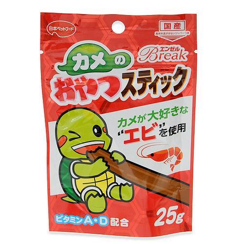 エンゼルBreak カメのおやつスティック 25g 国産 餌 エサ 関東当日便