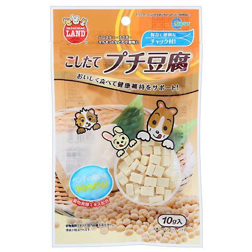 無料 消費期限 2023 05 31 こしたてプチ豆腐 マルカン 10g 新着 関東当日便