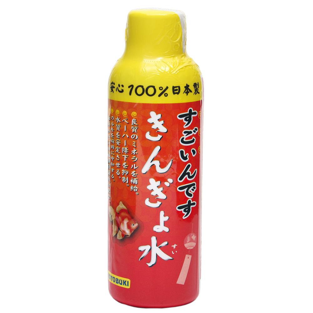 コトブキ工芸 kotobuki すごいんです きんぎょ水 150ml 関東当日便
