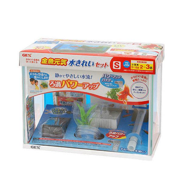 ストア GEX 金魚元気水きれいセットS 初心者 お一人様2点限り 新着セール 関東当日便