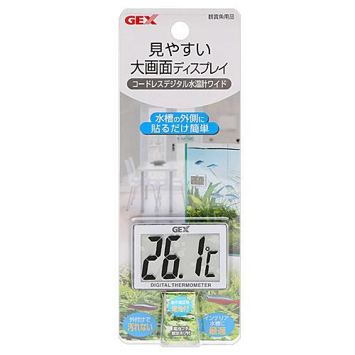 GEX 入荷予定 コードレスデジタル水温計 ワイド 関東当日便 返品不可