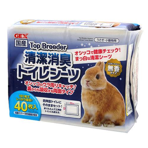 男女兼用 GEX トップブリーダー 新作 清潔消臭トイレシーツ HLS_DU 関東当日便 40枚入り