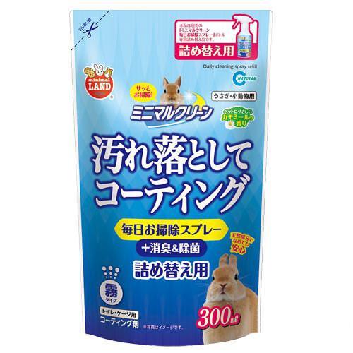 マルカン ミニマルクリーン 毎日お掃除スプレー 関東当日便 詰め替え用 大特価 時間指定不可 300ml