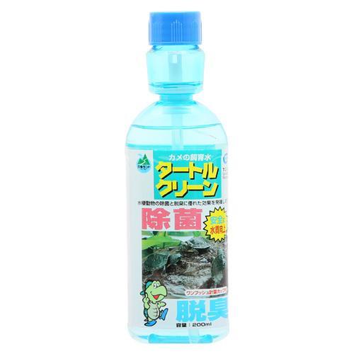 授与 マルカン タートルクリーン 200ml 除菌 情熱セール カメ 水棲生物 関東当日便 消臭