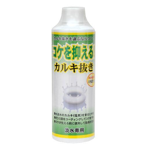 ソネケミファ コケを抑えるカルキ抜き 250ml 関東当日便