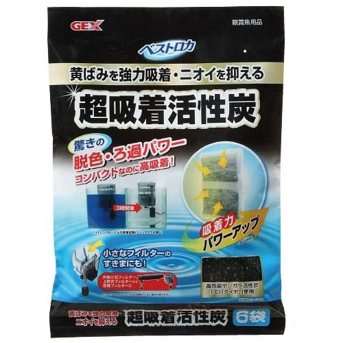 GEX ベストロカ 超吸着活性炭 奉呈 関東当日便 6袋入 お得クーポン発行中