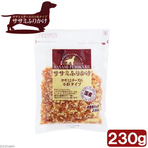 消費期限 2022 06 30 九州ペット ササミとチーズの小粒タイプ 安い 激安 プチプラ 高品質 賜物 230g 関東当日便 ササミふりかけ