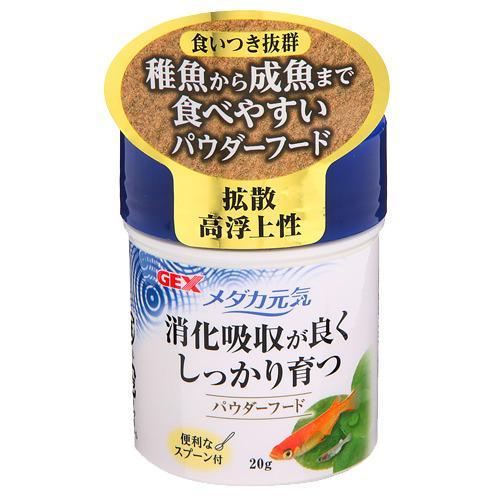 消費期限 2024 05 内祝い 18 GEX 20g メダカ元気 パウダーフード 関東当日便 直営限定アウトレット