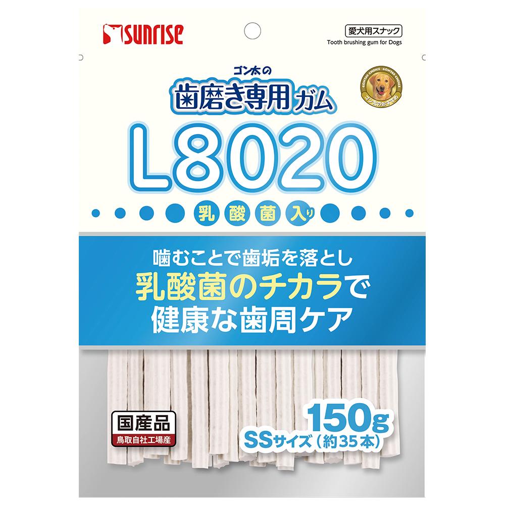 消費期限 2022 05 31 サンライズ ゴン太の歯磨き専用ガム 関東当日便 150g L8020乳酸菌入り スピード対応 激安卸販売新品 全国送料無料 SSサイズ