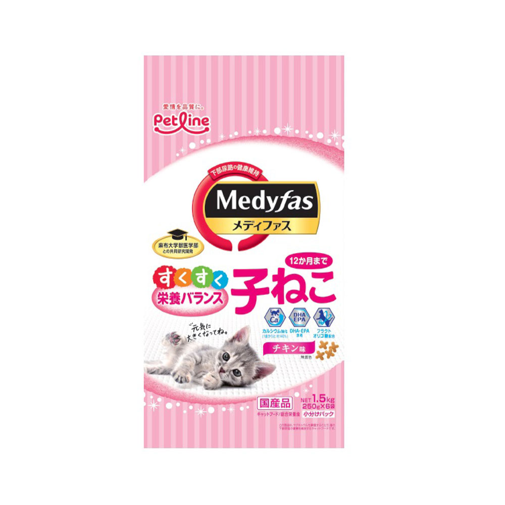 メディファス 子ねこ 12か月まで チキン味 1.5kg(250g×6袋) 関東当日便