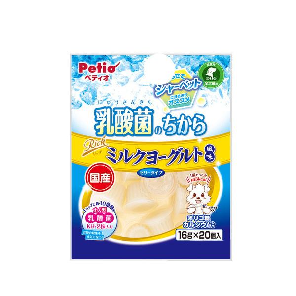 消費期限 2021 10 31 ペティオ リッチミルクヨーグルト風味 お金を節約 AL完売しました。 16g×20個入 ゼリータイプ 関東当日便 乳酸菌のちから