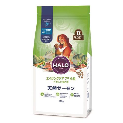 ハロー 犬 エイジングケア7+ 小粒 天然サーモンGF 1.8kg 7才以上の成犬用 関東当日便