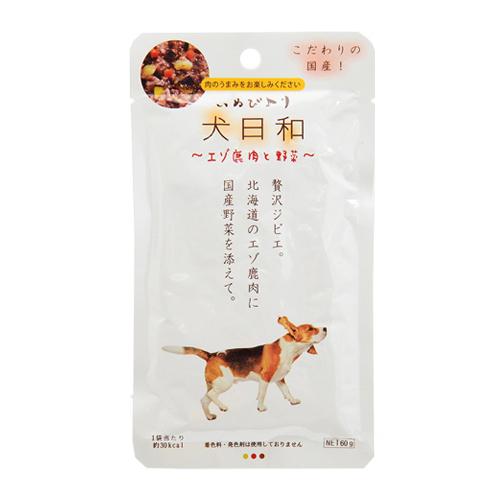 わんわん 犬日和 レトルト エゾ鹿肉と野菜 60g 60袋入り 関東当日便