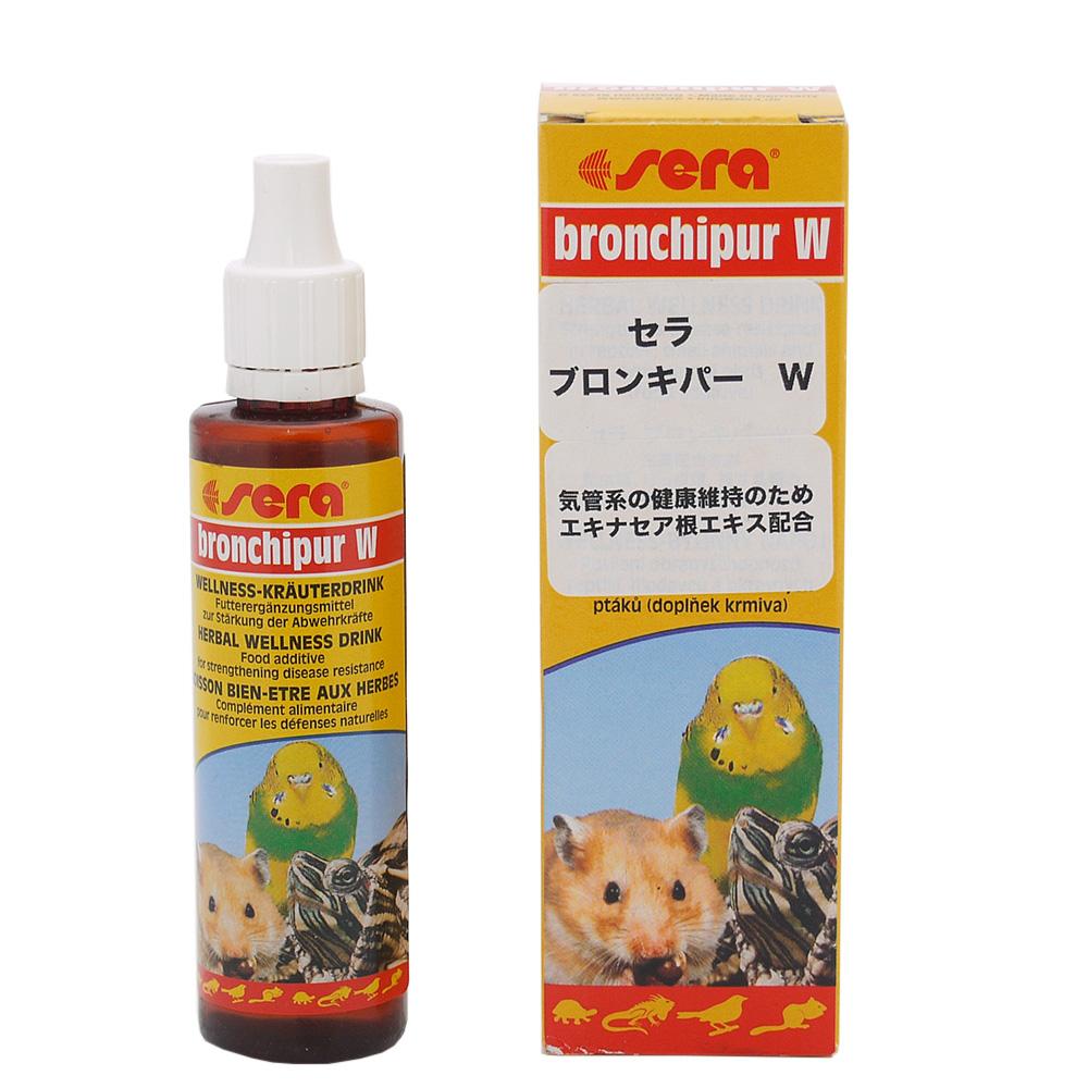 評判 消費期限 2023 ギフト 02 28 関東当日便 ブロンキパーW セラ 50ml
