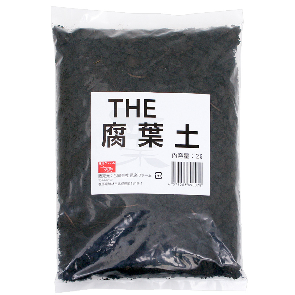 THE 評価 !超美品再入荷品質至上! 腐葉土 関東当日便 2L