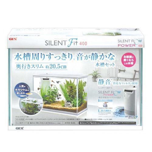 GEX サイレントフィット400 水槽セット お一人様1点限り 新登場 初心者 関東当日便 大幅にプライスダウン