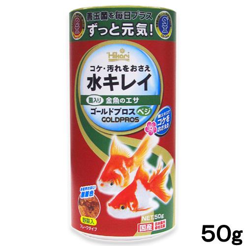 キョーリン ゴールドプロスベジ 50g 関東当日便