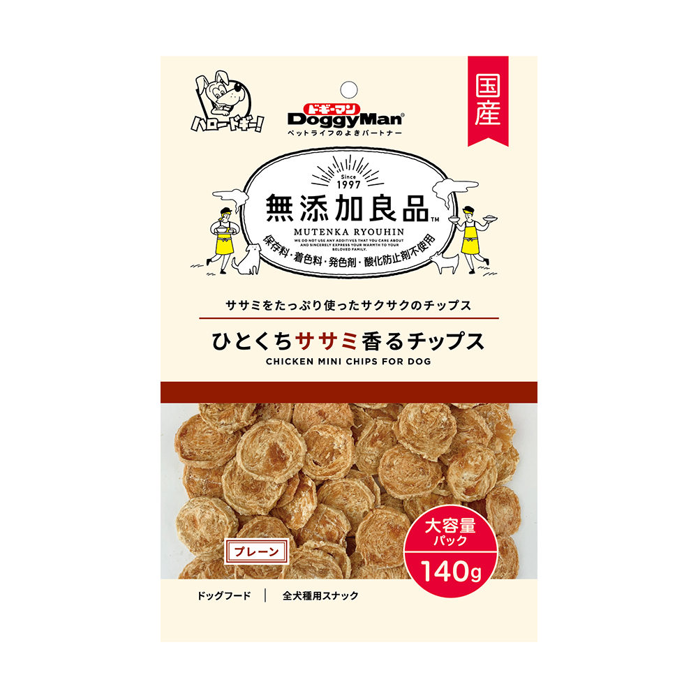 消費期限 2022/06/30  ドギーマン 無添加良品 ひとくちササミ香るチップス プレーン 140g 関東当日便