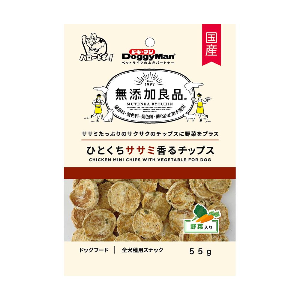 ドギーマン 無添加良品 ひとくちササミ香るチップス 野菜入り 55g 関東当日便
