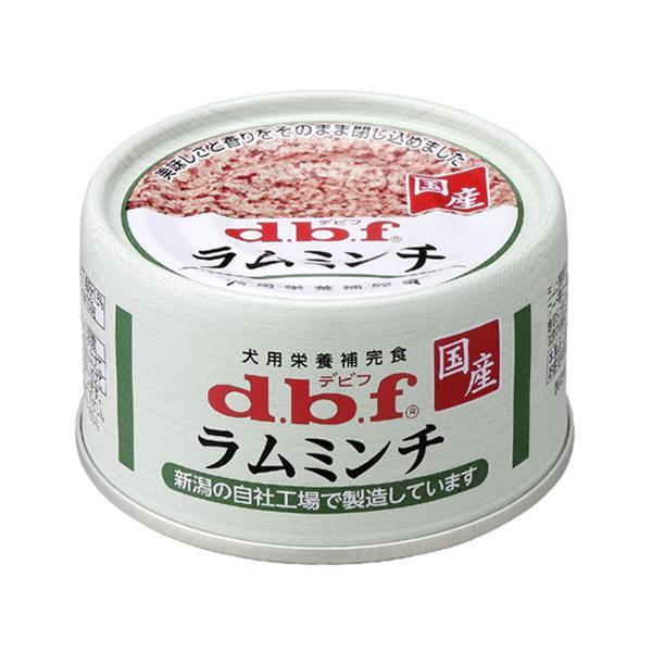 箱売り デビフ ラムミンチ 65g 1箱24個入り【HLS_DU】 関東当日便