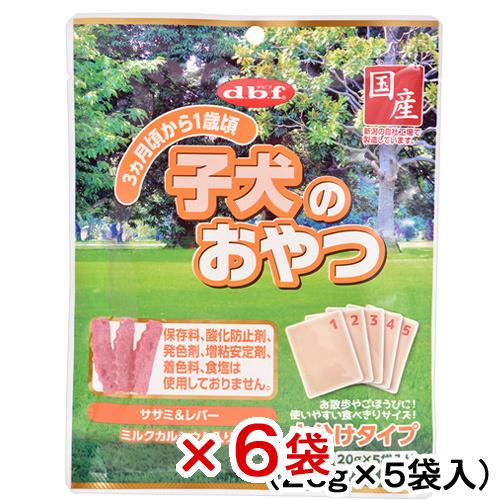 デビフ 子犬のおやつ 100g(20g×5袋) 6袋入り【HLS_DU】 関東当日便