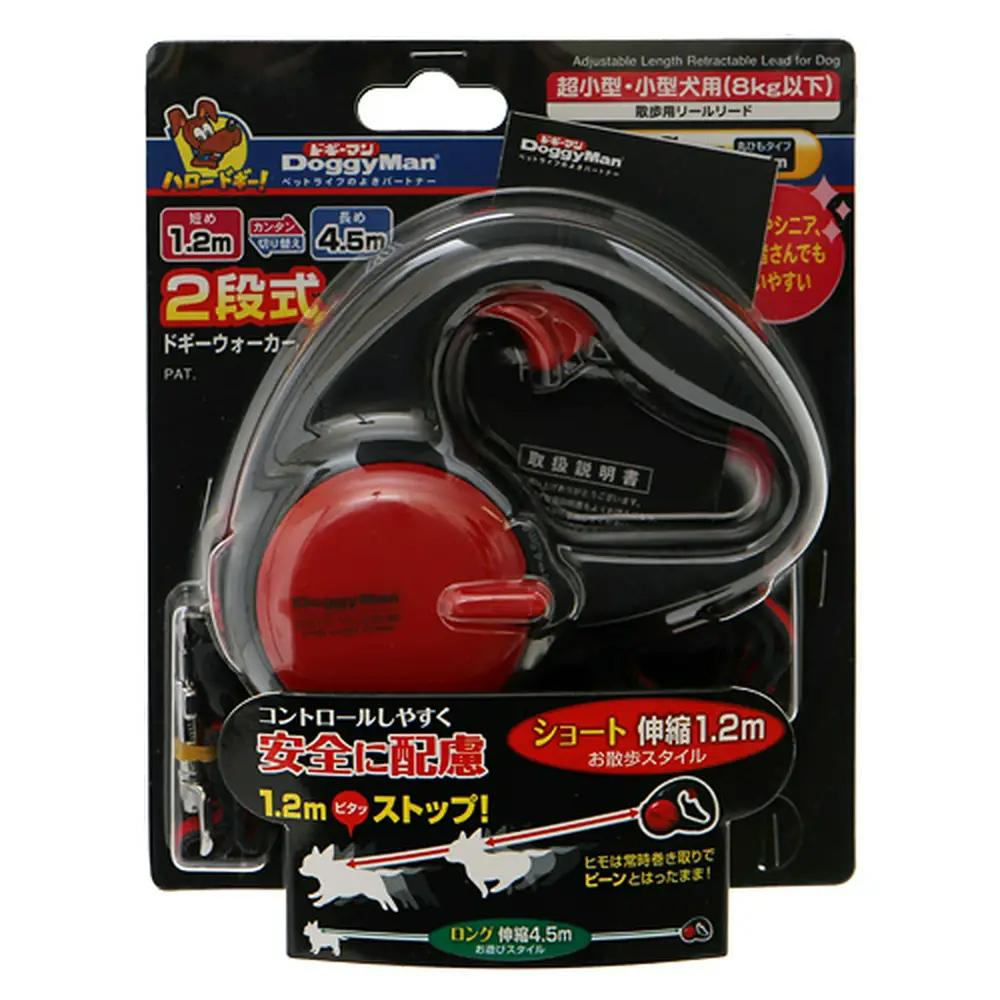 2段式ドギーウォーカーSS 休日 ブラック 関東当日便 開店祝い