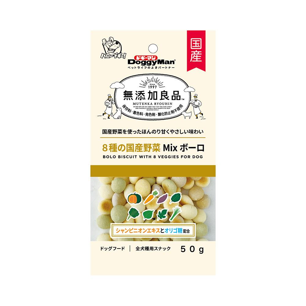 消費期限 2022 03 受賞店 31 ドギーマン 関東当日便 8種の国産野菜MIXボーロ 無添加良品 6袋入り 50g メーカー公式ショップ