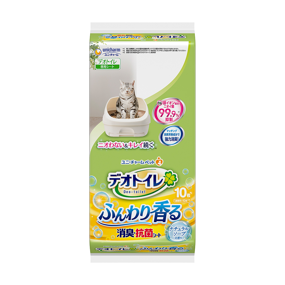 デオトイレ シート ふんわり香る消臭・抗菌シート ナチュラルソープの香り 10枚 関東当日便