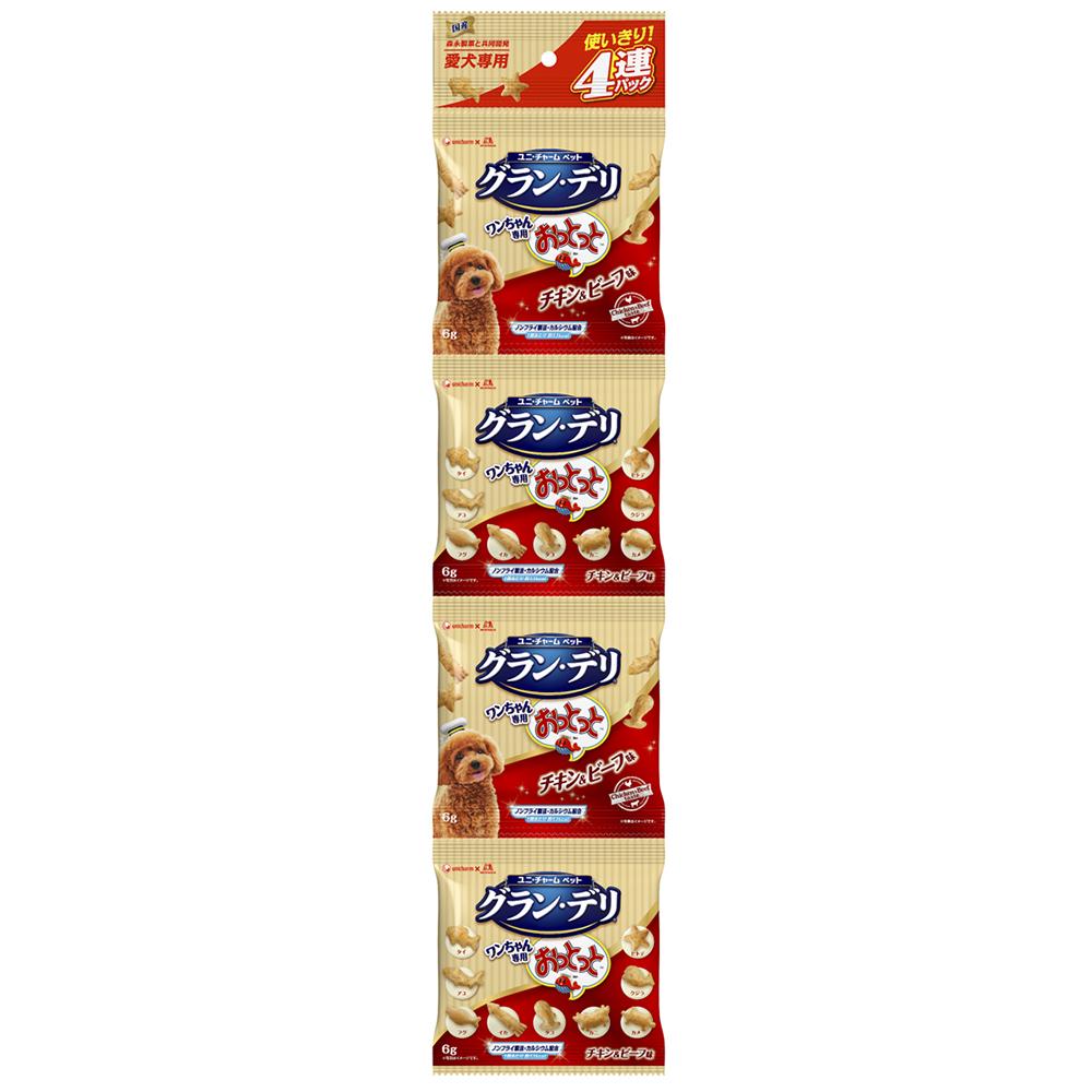 グランデリ ワンちゃん専用おっとっと チキン&ビーフ味 24g(6g×4連パック) 関東当日便
