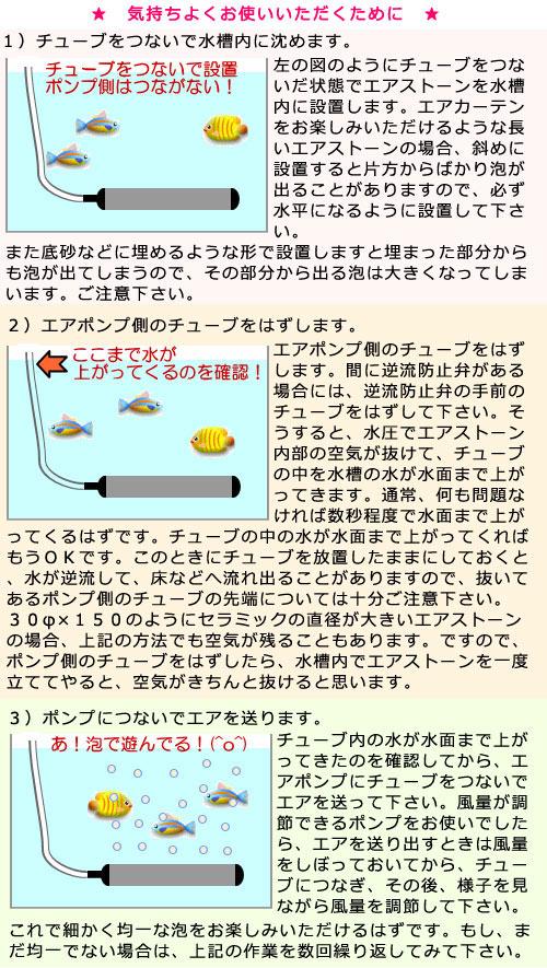 いぶきエアストーン セラミックエアストーン 直径30×78BL #100 エアーストーン 関東当日便