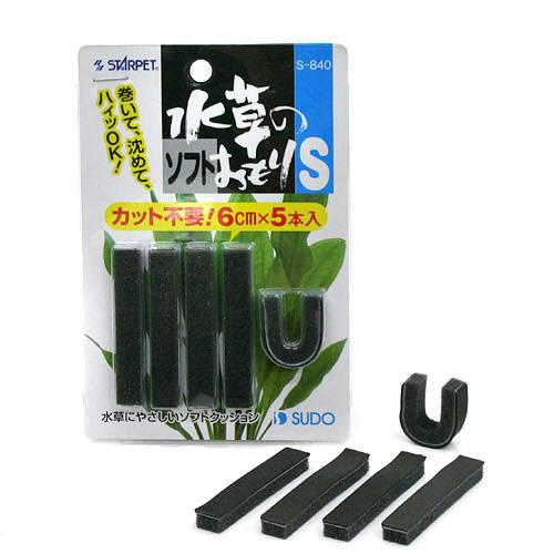 スドー 新品■送料無料■ セール商品 水草のソフトおもり S 関東当日便 6cm×5本入