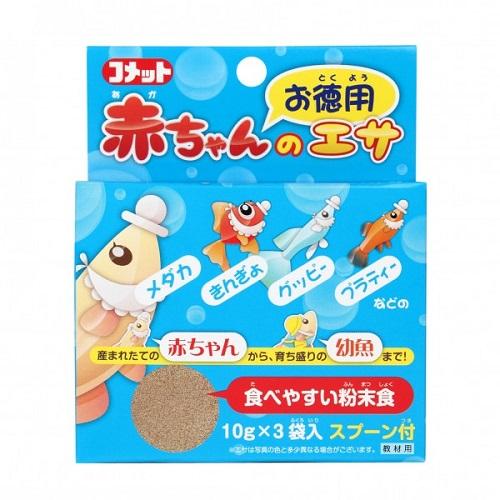消費期限 2023 11 30 お徳用 コメット 倉庫 関東当日便 赤ちゃんのエサ 安心の定価販売
