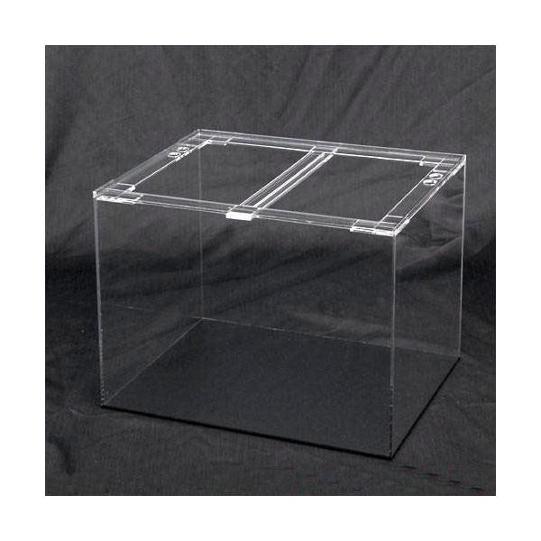 メーカー直送 (受注生産)アクリルクリアタンク 底面板黒(90×45×45cm・板厚5×5×5mm) 同梱不可 別途送料