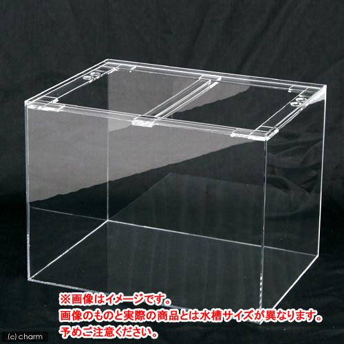 (大型)アクリル水槽 アクリルクリアタンク(90×45×45cm・板厚5×5×4mm)90cm水槽 別途大型手数料・同梱不可・代引不可